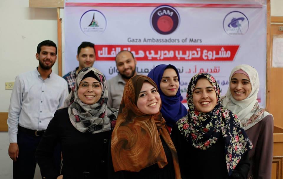 Gaza Ambassadors of Mars